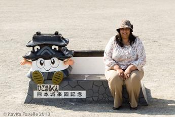Japan2013-Misc-5744