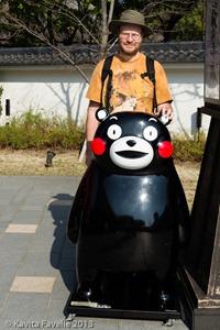 Japan2013-Misc-5759