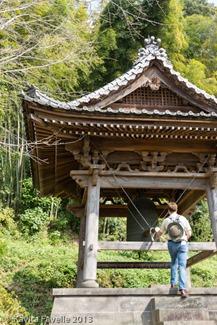 Japan2013-Misc-5812