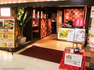 Japan2012-2537