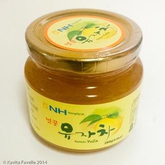 Yuzu-Ice-Cream-KaveyEats-KFavelle-093210
