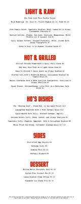 houseofho_a_la_carte_menu_2305141
