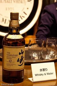 yamazaki-distillery-22