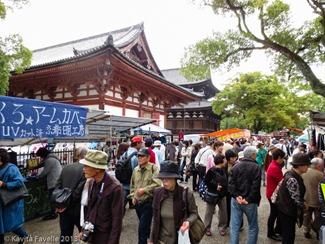 Toji-Temple-Market-Kyoto-Japan-(c)KavitaFavelle-2403
