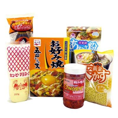 okonomiyakiset