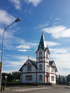 Iceland-2014 - KaveyEats (c)KavitaFavelle-135505