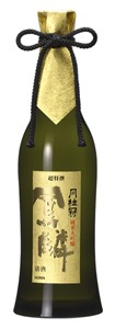 gekkeikan-horin-junmai-daiginjo-sake