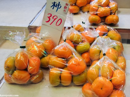 Persimmon Fruits in Japan 2012 Kavey Eats © Kavita Favelle-2574