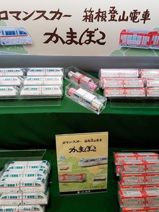 Kamoboko Museum and Market in Kazamatsuri Japan. On Kavey Eats-104537