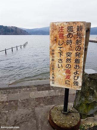 Lake Ashi Hakone Japan. On Kavey Eats-114415