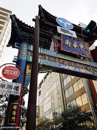 Yokohama China Town Japan on Kavey Eats-170004