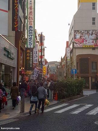 Yokohama China Town Japan on Kavey Eats-170123
