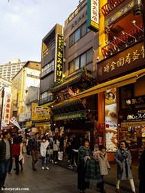 Yokohama China Town Japan on Kavey Eats-171040
