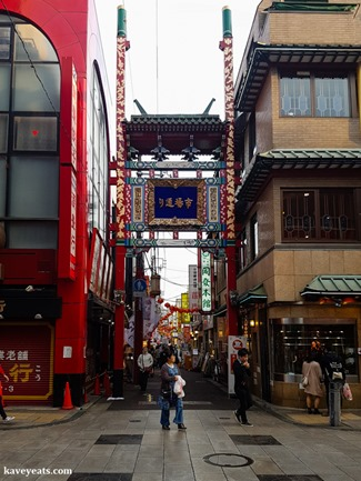 Yokohama China Town Japan on Kavey Eats-171420