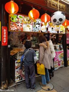 Yokohama China Town Japan on Kavey Eats-171934