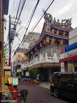 Yokohama China Town Japan on Kavey Eats-172703