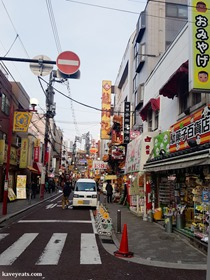 Yokohama China Town Japan on Kavey Eats-173253