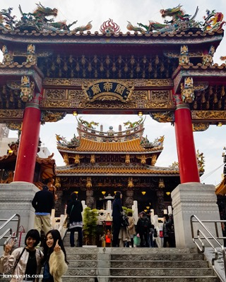 Yokohama China Town Japan on Kavey Eats-204335