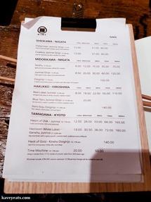Kiri Japanese Izakaya Restaurant on Kavey Eats (c) Kavita Favelle-