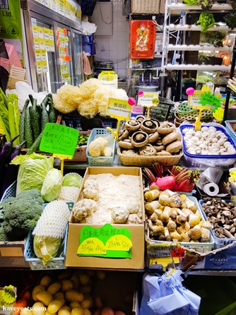 Hong Kong Tai Po Market on Kavey Eats-112628