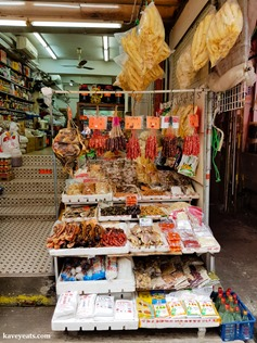Hong Kong Tai Po Market on Kavey Eats-121805