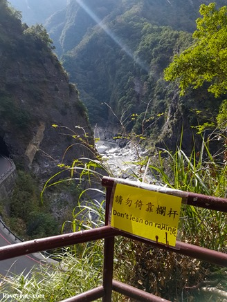 Taroko Gorge in Taiwan on Kavey Eats-093306