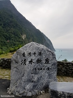 Taroko Gorge in Taiwan on Kavey Eats-153655