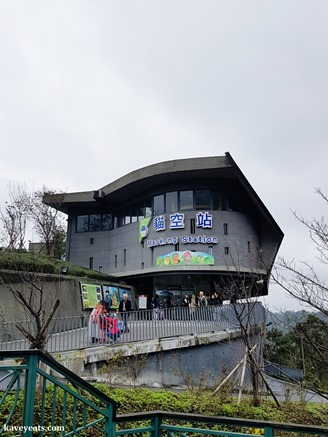 Visiting Maokong from Taipei (on Kavey Eats)-104113