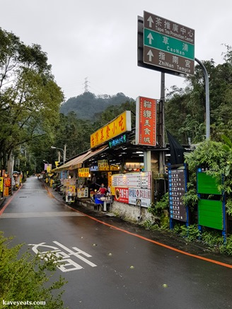 Visiting Maokong from Taipei (on Kavey Eats)-104128
