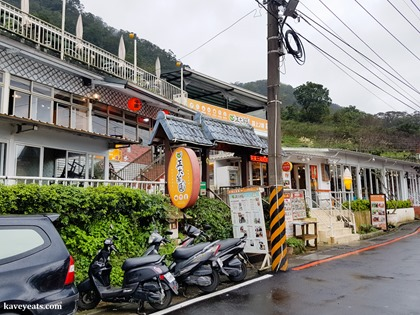 Visiting Maokong from Taipei (on Kavey Eats)-105357
