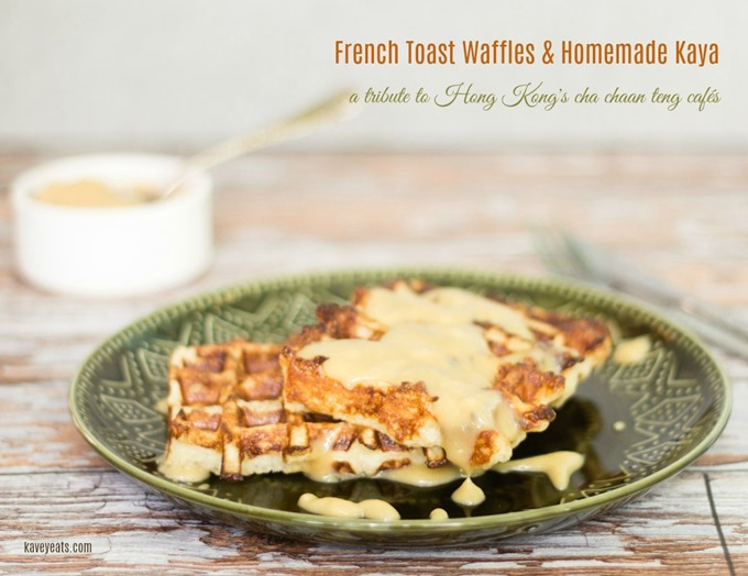 French Toast Waffles on Kavey Eats (1)