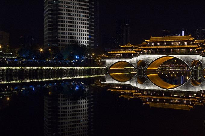 Chengdu - Marie-Carmen Infantes Hughes