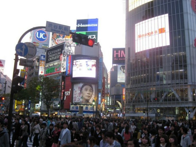 Modern Tokyo street scene - 100 Fantastic Cities for City Breaks, as chosen by travel bloggers (part 5)