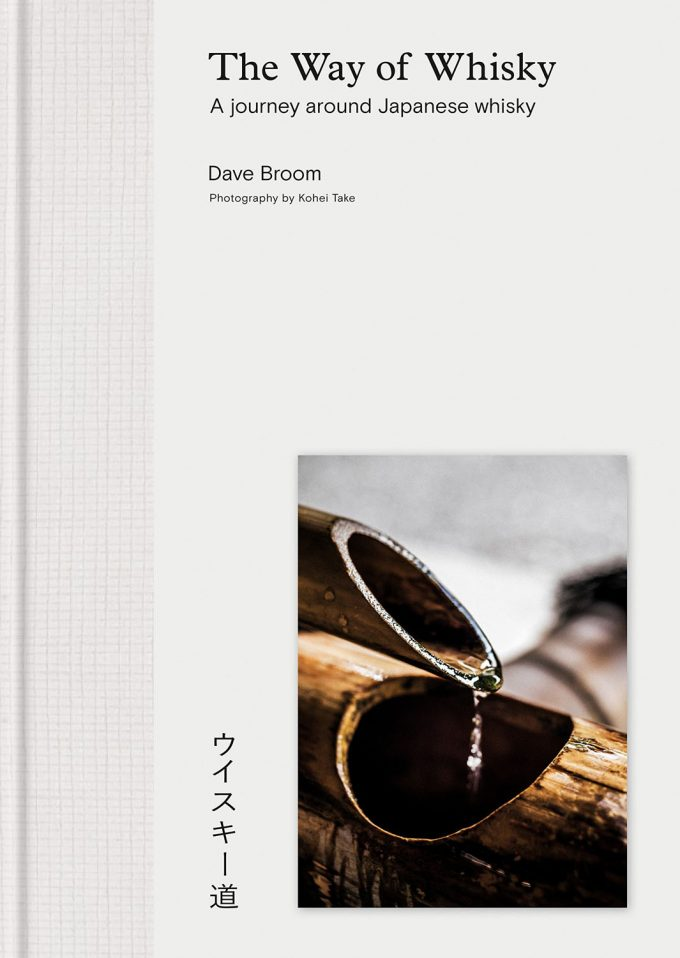 Book cover for The Way of Whisky Dave Broom