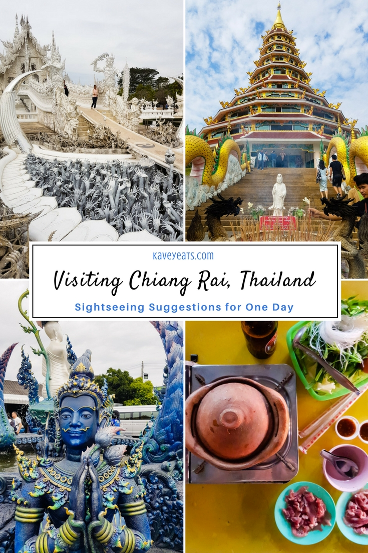 Kavey Eats » Chiang Rai in One Day   Top Sights