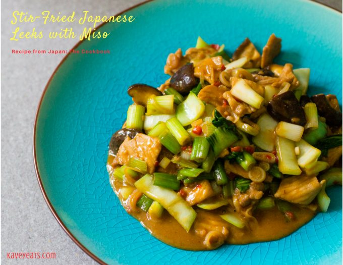 Stir-Fried Japanese Leeks with Miso from Japan: The Cookbook by Nancy Singleton Hachisu