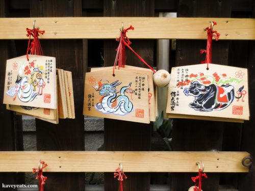 Wooden ema from shinto shrine (Best Souvenirs from Japan)