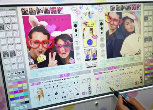 Purikura Photo-Booth (Best Souvenirs from Japan)