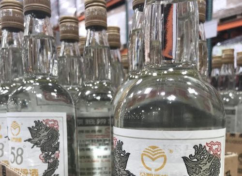 Kaoliang Sorghum Wine / Liquor - The Best Souvenirs to Buy in Taiwan