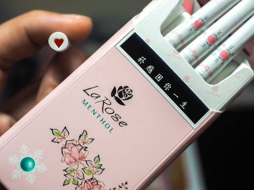 https://www.kaveyeats.com/wp-content/uploads/2018/10/pink-cigarettes-500x375.jpg