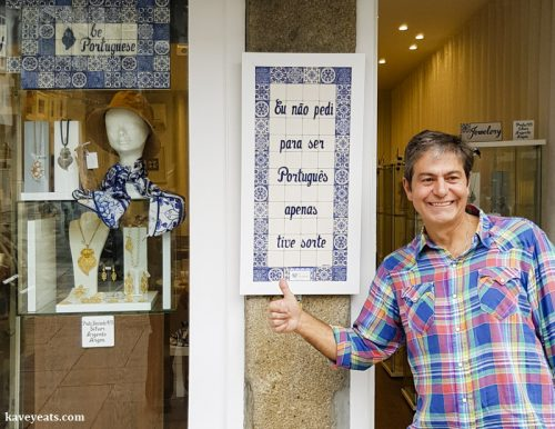 Portuguese Filigree Jewellery shop in Braga