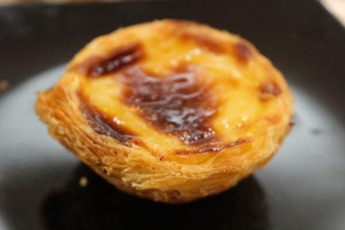 A Portuguese Pastel de Nata, Custard Tart