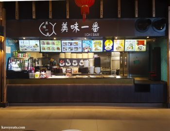 Ichiban restaurant in Bang Bang Oriental Food Court, Colindale, North West London