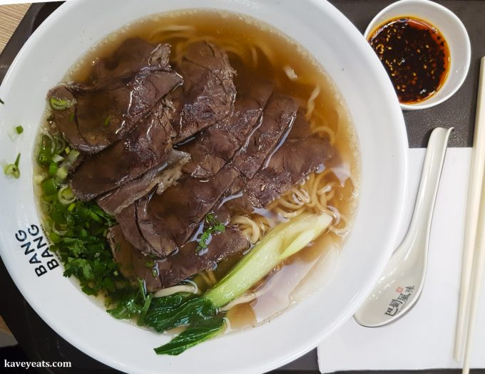 Beef Noodle Soup from Very Duck restaurant in Bang Bang Oriental Food Court, Colindale, North West London