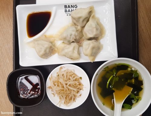 Chinese dumplings, from Xi Home restaurant in Bang Bang Oriental Food Court, Colindale, North West London