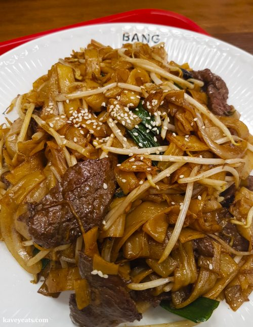Beef ho fun from Longji restaurant in Bang Bang Oriental Food Court, Colindale, North West London