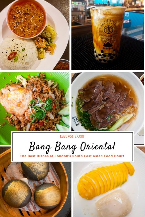 Collage of dishes from Bang Bang Oriental, Colindale, London