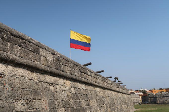 Cartagena's historical wall (UNESCO site)