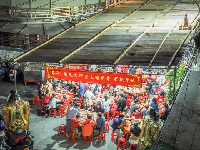 Taiwanese bando (banquet)
