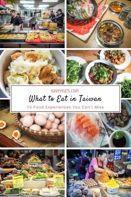 What to Eat in Taiwan - 15 Food Experiences You Can't Miss